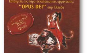 """""""OPUS DEI"""""""