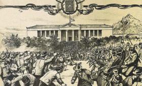 Τα «Ευαγγελιακά» ή «Ευαγγελικά» – Σκηνές ντροπής στην Αθήνα του 1901