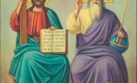 """ΕΙΔΩΛΟΛΑΤΡΕΙΑ… """"Χριστιανών"""""""