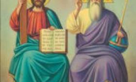 Περί Αγίου Πνεύματος, Είναι ο Θεός ΤΡΙΑΔΑ;