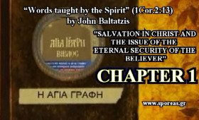 1. SALVATION IN CHRIST AND THE ISSUE OF THE ETERNAL SECURITY OF THE BELIEVER (Chapter 1).