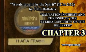 3. SALVATION IN CHRIST AND THE ISSUE OF THE ETERNAL SECURITY OF THE BELIEVER (PART A' #3a').