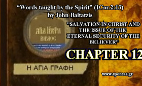 12. SALVATION IN CHRIST AND THE ISSUE OF THE ETERNAL SECURITY OF THE BELIEVER (Chapter 12).