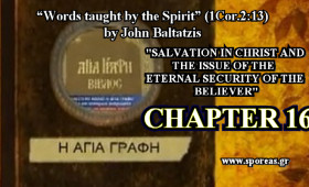 16. SALVATION IN CHRIST AND THE ISSUE OF THE ETERNAL SECURITY OF THE BELIEVER (Chapter 16).