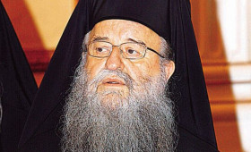"""Δίωξη κατά Άνθιμου για """"κουκούλωμα"""" βιασμού ανηλίκου στο Παπάφειο"""