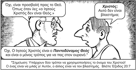 PROVLHMA_KARDIAS-11
