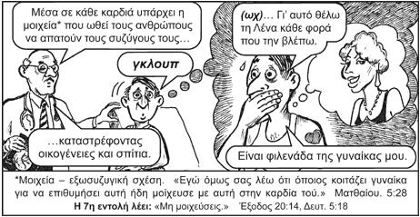 PROVLHMA_KARDIAS-5