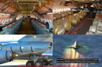 Εσωτερικό αεροπλάνου ψεκασμών 2