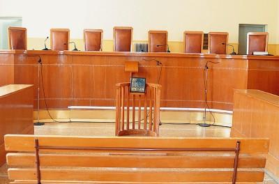Δικαστική αίθουσα 2