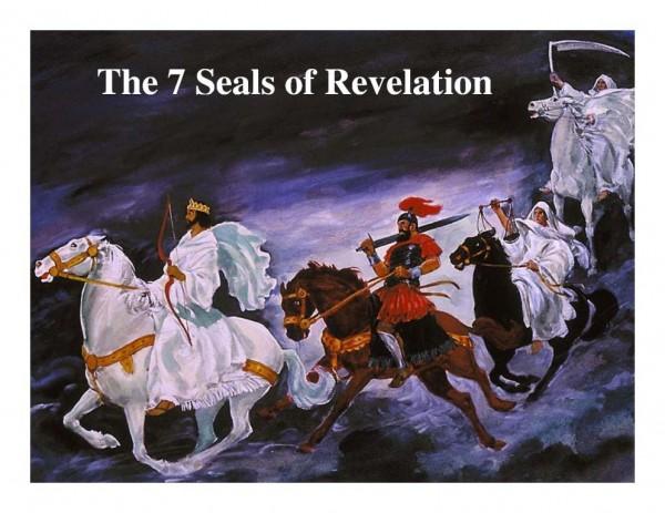 ΑΡΙΘΜΟΣ ΕΠΤΑ ΣΤΗΝ ΒΙΒΛΟ 2