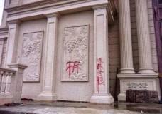 Απειλή κατεδάφισης σε Χριστιανική Εκκλησία σε επαρχία της Κίνας 1