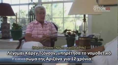 ΑΕΡΟΨΕΚΑΣΜΟΙ - ΓΕΩΜΗΧΑΝΙΚΗ & HAARP