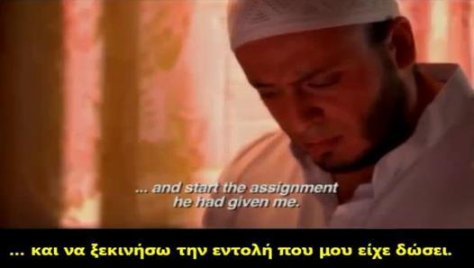ΤΑΙΝΙΕΣ- Khalil, Ο Μουσουλμάνος που έγινε Χριστιανός